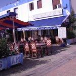 Photo de Cafe Restaurant Ibtissam