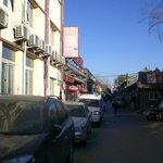 La rue de l' hotel
