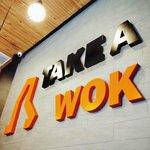 Photo of Take a Wok