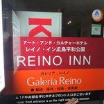 Reino Inn Hiroshima