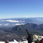 La vista del volcán