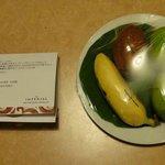 ウエルカムフルーツは、まだ全然熟していなくて、渋くて食べられませんでした。