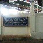 Masjid just in front of Da Som Inn