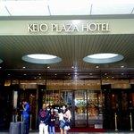 Entrada Hotel Keio Plaza