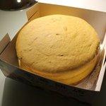 Foto de Hoover Cake Shop