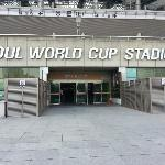 Photo of Seoul World Cup Stadium taken with TripAdvisor City Guides
