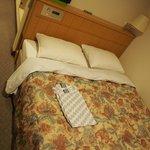 Photo of Hotel Sunroute Wadayama