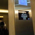 新しくなったエレベーター。最大8人乗り。