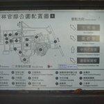 Shilin Guandi Map