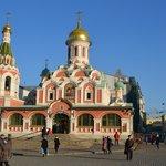 l'esterno della Cattedrale di Kazan