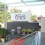 Photo of Hotel Chaitali & Vista Rooms