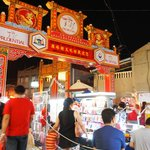 It is near this gate, at the other end of Jonker Walk