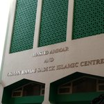 Islamic Canteen for Halal Food