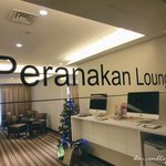 Peranakan Lounge for Club room guests