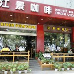 Photo of River View Cafe
