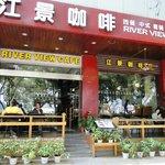 Foto di River View Cafe