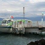 Пристань для экскурсионных катеров