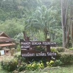 Phanom Bencha