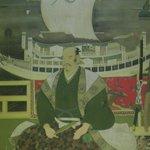 """""""Kuki Yoshitaka and Nippon Maru"""" is epic."""
