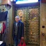 Это - двери отеля ))