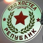 Trademark and Brand of the Eco hostel Republic Uzice Serbia