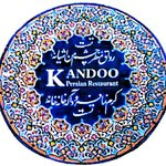 Hand made tile from Iran