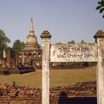 Portal de entrada do palácio