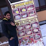 Advertisemt of Nan and curry shop in Nayoro