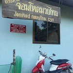 Jomhod Muay Thai Gym