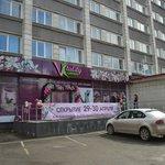 Photo de Hotel Berezniki