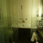 Our bathroom - not great : (