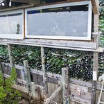Rear elevation: Low Key Hideaway Tiki Bar