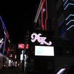 MK Motel at night