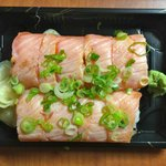 Super Salmon Sushi Roll - a bit fishy ;-(