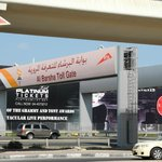 toll gate (4 AED each pass)