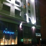 Отель Балтия. Главный вход.