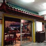 Photo of Slow Boat Chinese Restaurant
