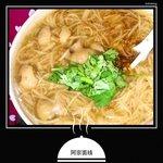 The Famous Ah Zong Mian Xian