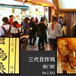 Follow the Queue. Must-try fried chicken cutlets.