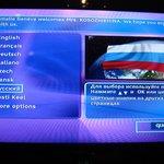 Русское меню на TV