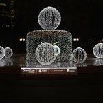Brunnen Opernplatz illuminiert