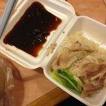 The best chicken rice near to Hotel
