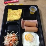 Slightly different breakfast fare each day.