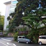 02.10.2013. ПЕред Yumoto Fujiya Hotel