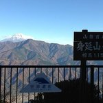 身延山山頂からの景色