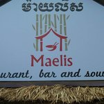 ภาพถ่ายของ Maelis restaurant