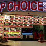 Foto de Top Choice