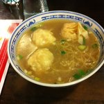Amazing wonton and noodle soup