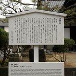 湯神社の説明です