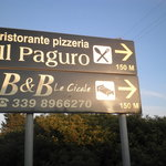 Photo de Il Paguro restaurant pizzeria